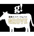 窯焼きステーキ&バル grove